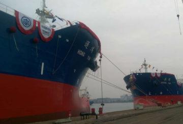 New Ship (Taiwan - CSBC N1053 & N1054)
