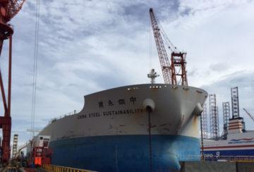 Ship Repair (Philippines - China Steel Sustainability)